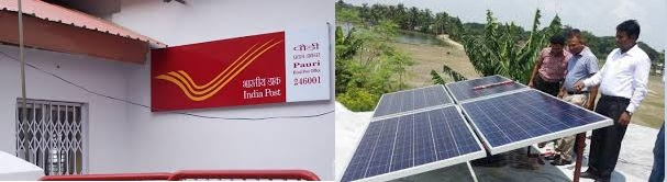 post office solar