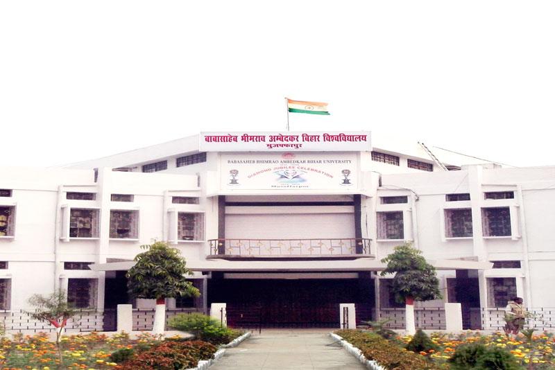 babasaheb-Bhimrao-Ambedkar-Bihar-University-Bihar