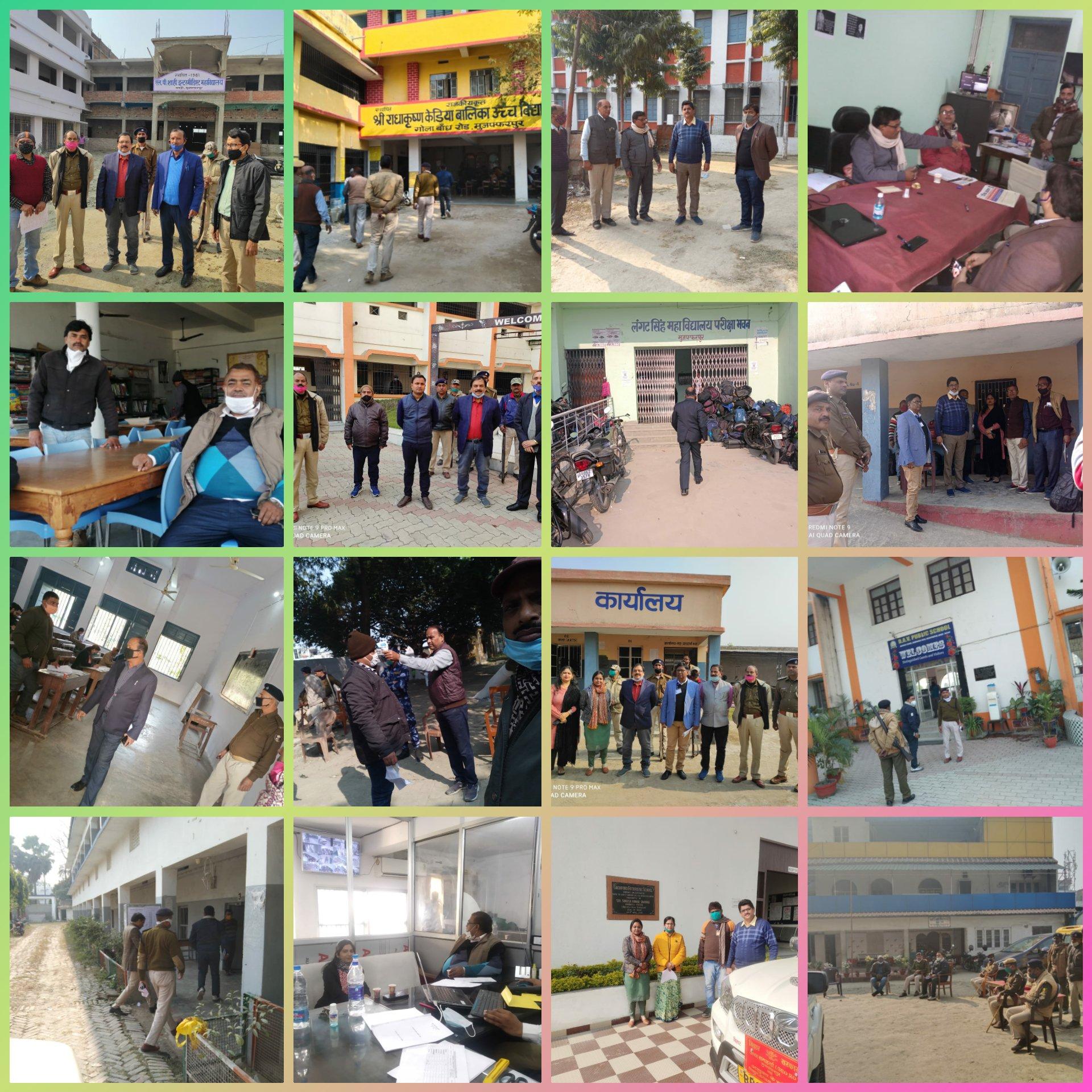 BPSC Exam Muzaffarpur