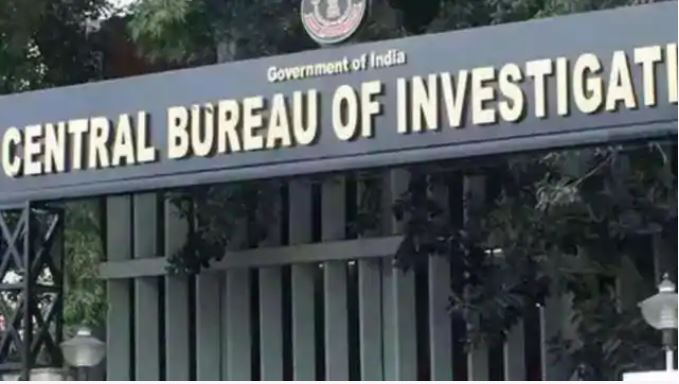 Navruna scandal: CBI statement, full strength in investigation, unfortunately result did not come to hand