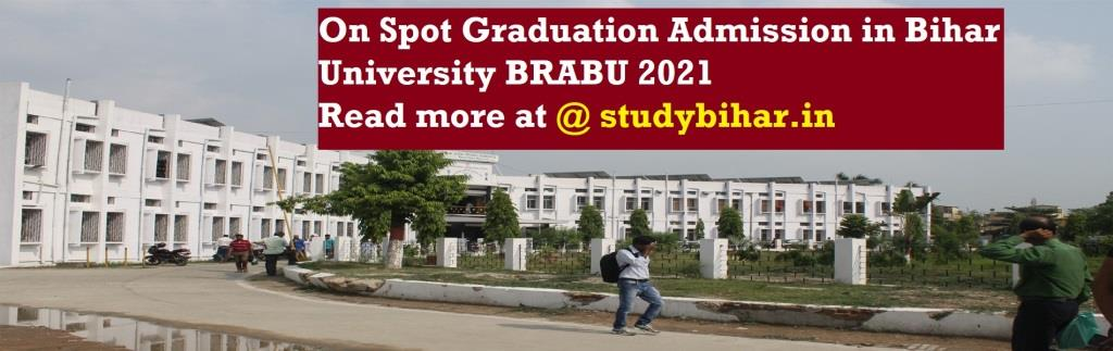 Bihar University Admisison Updates