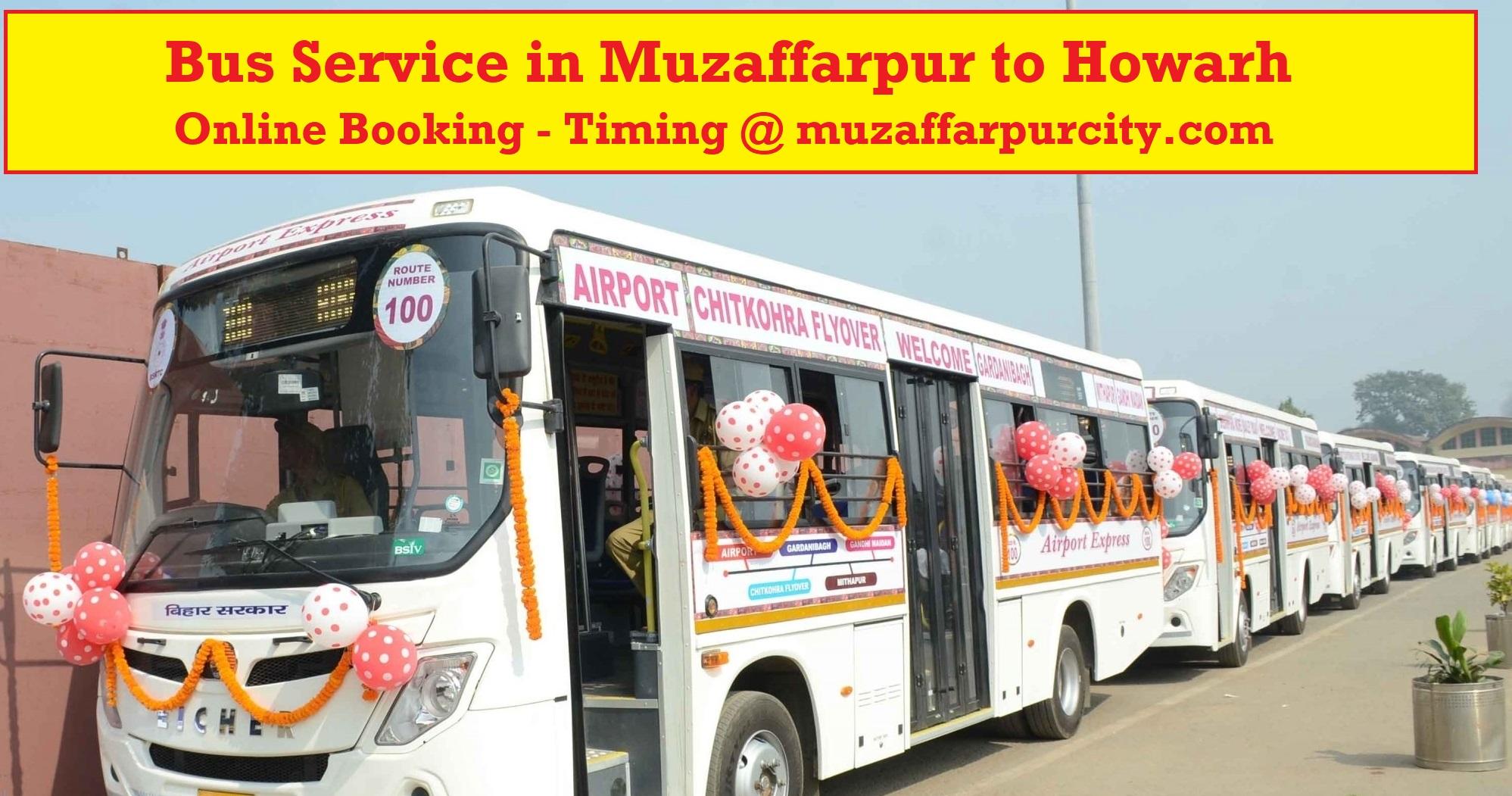 Bus Service in Muzaffarpur to Howarh