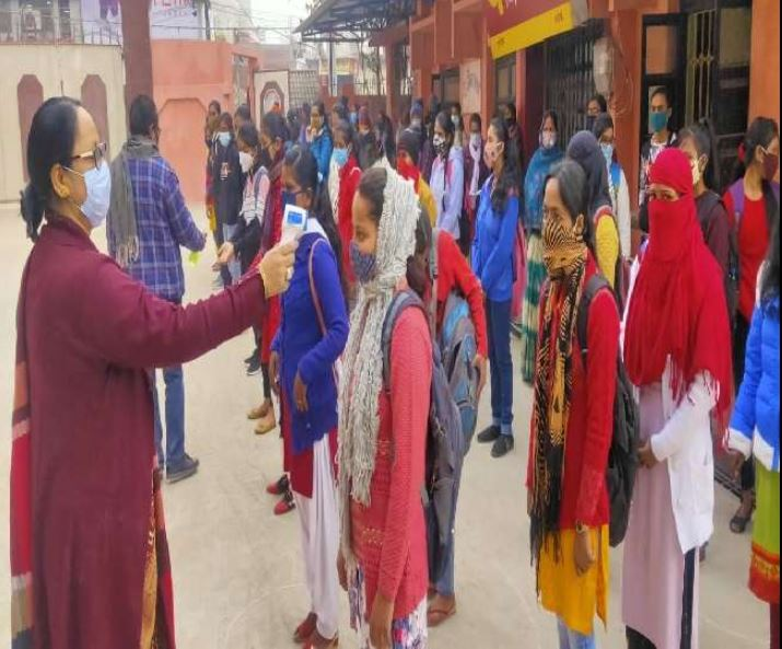 Open schools and colleges in Muzaffarpur with 50% capacity