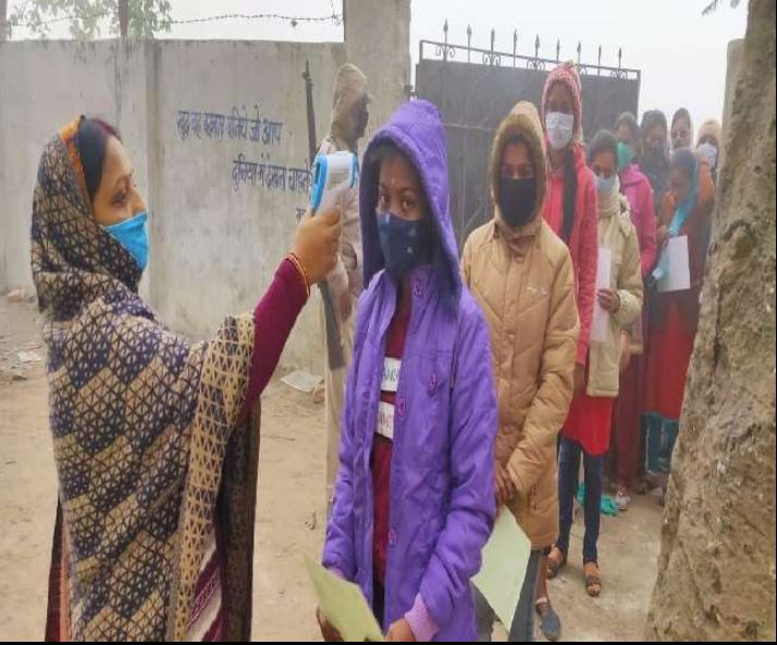 Candidates arrived at centers amidst frigid cold conditions, inter examination started