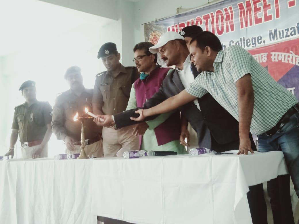 Induction meet LS College Mzuaffarpur