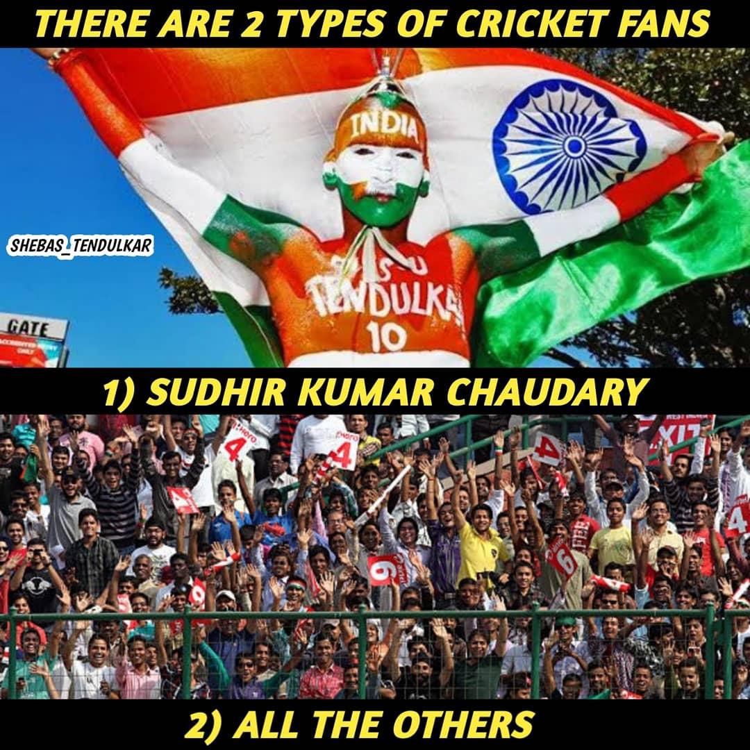 Sudhir Bhaiiya Muzfafarpur Sachin Fan Cricket