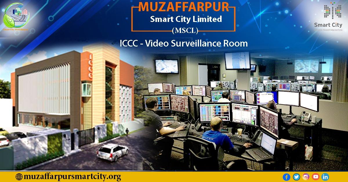 Video Survillance Room Muzaffarpur Smart City MSCL